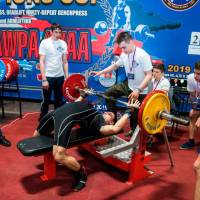 4-th OPEN EUROPE CHAMPIONS CUP WPA/AWPA/WAA - 2019<br/>(Часть 1) (Фото №#0080)