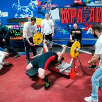 4-th OPEN EUROPE CHAMPIONS CUP WPA/AWPA/WAA - 2019<br/>(Часть 1) (Фото №#0716)
