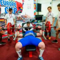 OPEN EUROPE CUP WPA / AWPA / WAA - 2019<br/>(часть 1) (Фото №#0145)