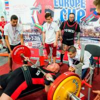 OPEN EUROPE CUP WPA / AWPA / WAA - 2019<br/>(часть 1) (Фото №#0151)