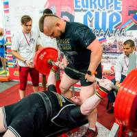 OPEN EUROPE CUP WPA / AWPA / WAA - 2019<br/>(часть 1) (Фото №#0174)