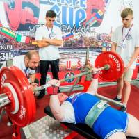 OPEN EUROPE CUP WPA / AWPA / WAA - 2019<br/>(часть 1) (Фото №#0203)
