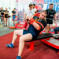 OPEN EUROPE CUP WPA / AWPA / WAA - 2019<br/>(часть 1) (Фото №#0234)