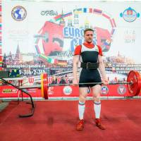 OPEN EUROPE CUP WPA / AWPA / WAA - 2019<br/>(часть 1) (Фото №#0366)