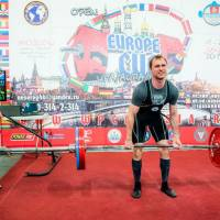 OPEN EUROPE CUP WPA / AWPA / WAA - 2019<br/>(часть 1) (Фото №#0367)