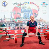 OPEN EUROPE CUP WPA / AWPA / WAA - 2019<br/>(часть 1) (Фото №#0370)