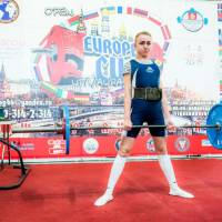 OPEN EUROPE CUP WPA / AWPA / WAA - 2019<br/>(часть 1) (Фото №#0376)