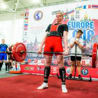 OPEN EUROPE CUP WPA / AWPA / WAA - 2019<br/>(часть 1) (Фото №#0427)