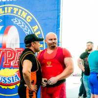 OPEN EUROPE CUP WPA / AWPA / WAA - 2019<br/>(часть 1) (Фото №#0678)