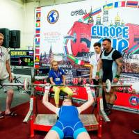 OPEN EUROPE CUP WPA / AWPA / WAA - 2019<br/>(часть 1) (Фото №#0771)