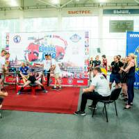 OPEN EUROPE CUP WPA / AWPA / WAA - 2019<br/>(часть 1) (Фото №#0773)