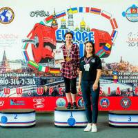 OPEN EUROPE CUP WPA / AWPA / WAA - 2019<br/>(часть 1) (Фото №#0788)