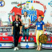 OPEN EUROPE CUP WPA / AWPA / WAA - 2019<br/>(часть 1) (Фото №#0790)