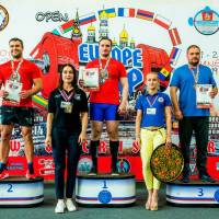 OPEN EUROPE CUP WPA / AWPA / WAA - 2019<br/>(часть 1) (Фото №#0795)