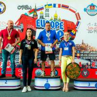 OPEN EUROPE CUP WPA / AWPA / WAA - 2019<br/>(часть 1) (Фото №#0801)