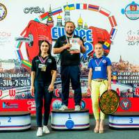 OPEN EUROPE CUP WPA / AWPA / WAA - 2019<br/>(часть 1) (Фото №#0803)