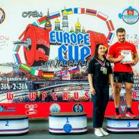OPEN EUROPE CUP WPA / AWPA / WAA - 2019<br/>(часть 1) (Фото №#0805)