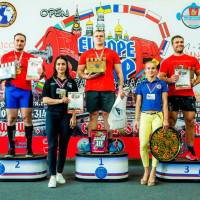 OPEN EUROPE CUP WPA / AWPA / WAA - 2019<br/>(часть 1) (Фото №#0808)