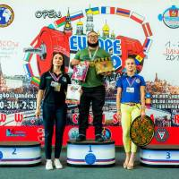 OPEN EUROPE CUP WPA / AWPA / WAA - 2019<br/>(часть 1) (Фото №#0810)