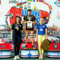 OPEN EUROPE CUP WPA / AWPA / WAA - 2019<br/>(часть 1) (Фото №#0812)