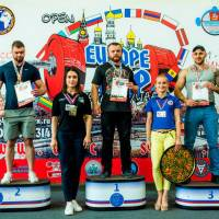 OPEN EUROPE CUP WPA / AWPA / WAA - 2019<br/>(часть 1) (Фото №#0815)