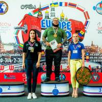 OPEN EUROPE CUP WPA / AWPA / WAA - 2019<br/>(часть 1) (Фото №#0820)