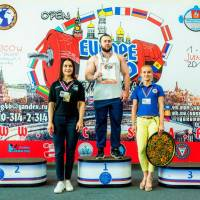 OPEN EUROPE CUP WPA / AWPA / WAA - 2019<br/>(часть 1) (Фото №#0821)