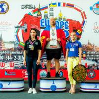 OPEN EUROPE CUP WPA / AWPA / WAA - 2019<br/>(часть 1) (Фото №#0824)