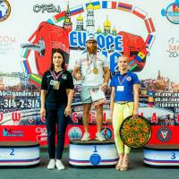 OPEN EUROPE CUP WPA / AWPA / WAA - 2019<br/>(часть 1) (Фото №#0825)