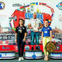 OPEN EUROPE CUP WPA / AWPA / WAA - 2019<br/>(часть 1) (Фото №#0826)