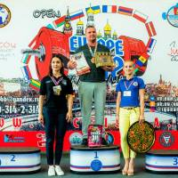 OPEN EUROPE CUP WPA / AWPA / WAA - 2019<br/>(часть 1) (Фото №#0831)