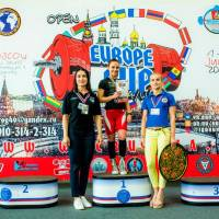 OPEN EUROPE CUP WPA / AWPA / WAA - 2019<br/>(часть 1) (Фото №#0832)