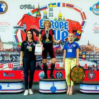 OPEN EUROPE CUP WPA / AWPA / WAA - 2019<br/>(часть 1) (Фото №#0837)