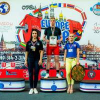 OPEN EUROPE CUP WPA / AWPA / WAA - 2019<br/>(часть 1) (Фото №#0840)