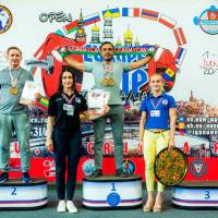 OPEN EUROPE CUP WPA / AWPA / WAA - 2019<br/>(часть 1) (Фото №#0841)