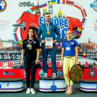 OPEN EUROPE CUP WPA / AWPA / WAA - 2019<br/>(часть 1) (Фото №#0842)