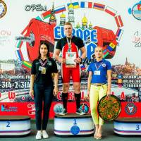 OPEN EUROPE CUP WPA / AWPA / WAA - 2019<br/>(часть 1) (Фото №#0843)