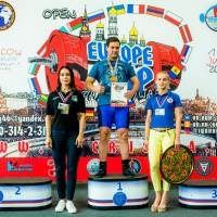 OPEN EUROPE CUP WPA / AWPA / WAA - 2019<br/>(часть 1) (Фото №#0848)