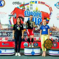 OPEN EUROPE CUP WPA / AWPA / WAA - 2019<br/>(часть 1) (Фото №#0850)