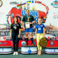 OPEN EUROPE CUP WPA / AWPA / WAA - 2019<br/>(часть 1) (Фото №#0854)