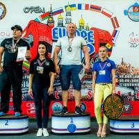 OPEN EUROPE CUP WPA / AWPA / WAA - 2019<br/>(часть 1) (Фото №#0857)