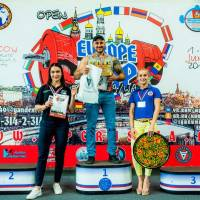 OPEN EUROPE CUP WPA / AWPA / WAA - 2019<br/>(часть 1) (Фото №#0858)