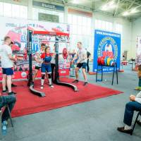 OPEN EUROPE CUP WPA / AWPA / WAA - 2019<br/>(часть 1) (Фото №#0872)