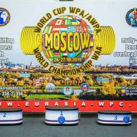 WORLD CUP WPA / AWPA / WAA - 2019 (часть 2) (Фото №#0382)