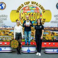 WORLD CUP WPA / AWPA / WAA - 2019 (часть 2) (Фото №#0775)