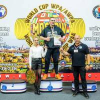 WORLD CUP WPA / AWPA / WAA - 2019 (часть 2) (Фото №#1383)
